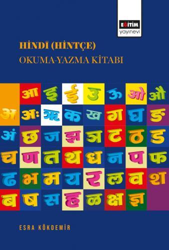 Hindi (Hintçe) Okuma Yazma Kitabı